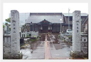夏の弘長寺